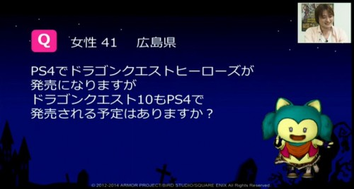 dq10-ps4-1_141001