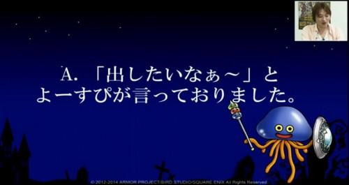 dq10-ps4-2_141001