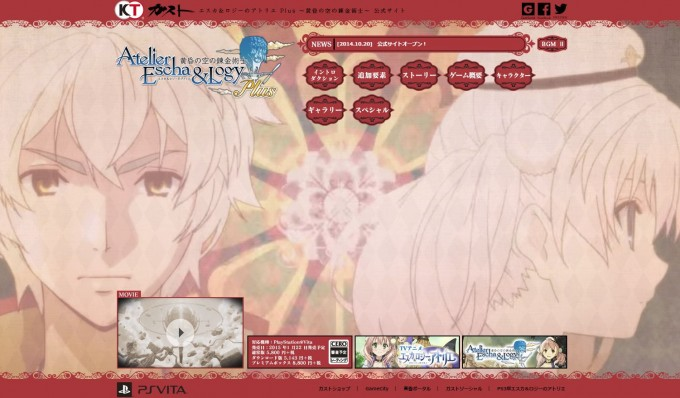 escha-logy-plus-top_141020