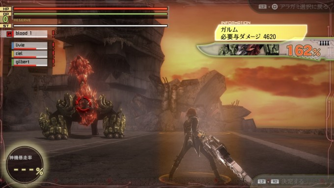 god-eater-2-rage-burst_141026 (1)