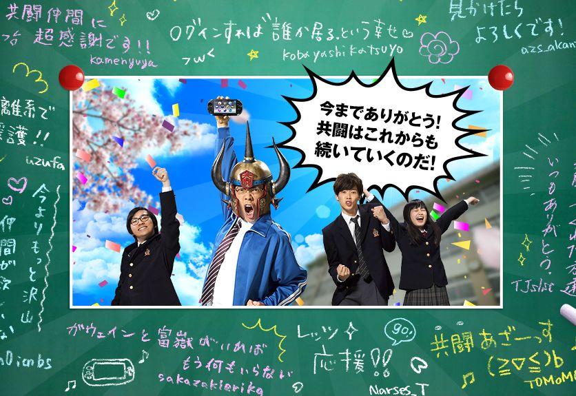 kyoutou-sensei_141024