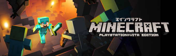 minecraft-vita_141021