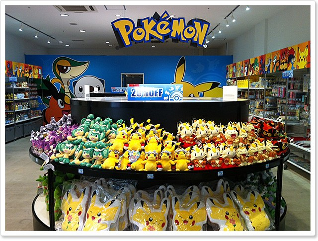 pokemon-outlet-store_141031