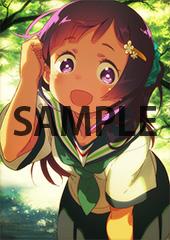 shin-sekaiju-no-meikyu-2-tokuten_141031 (6)