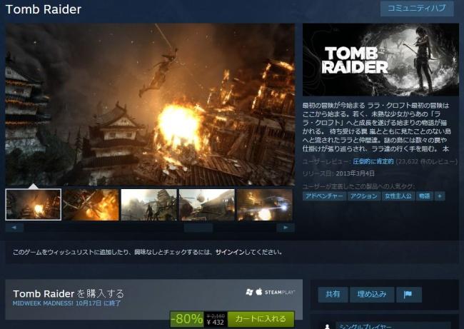 steam-tombraider_141015