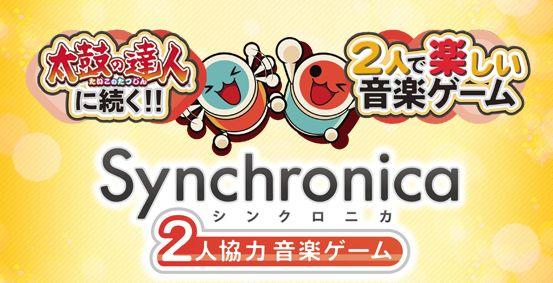 synchronica_141020