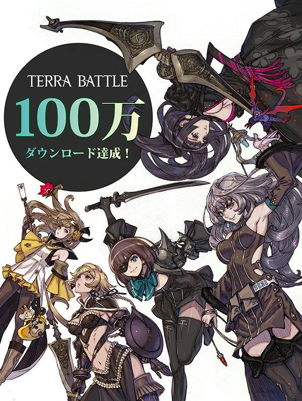terra-battle_141030
