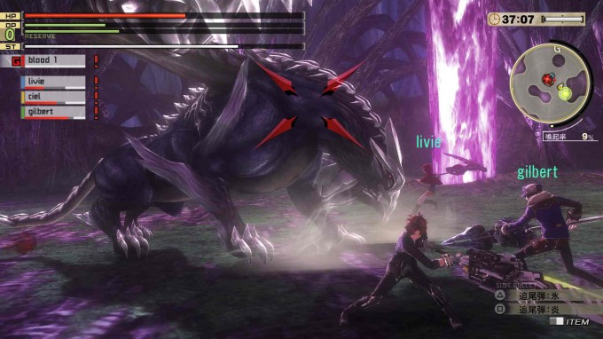 god-eater-2-rage-burst_01