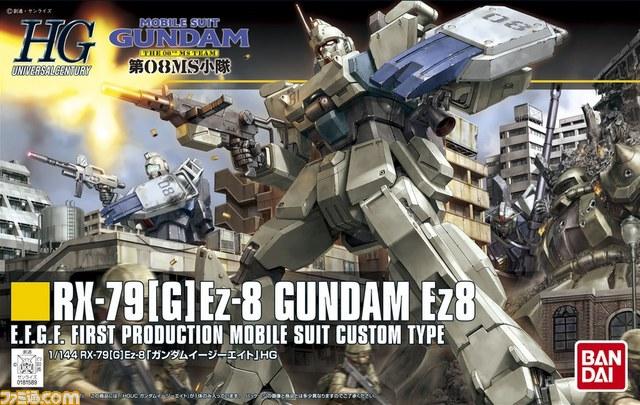 gundam-breaker-2_141120 (1)