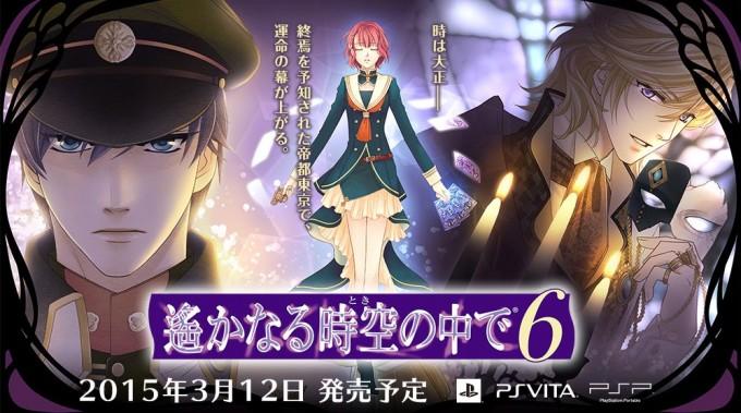harukanaru-tokinonakade-6_141122