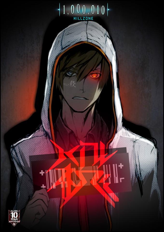 killzone-10th_141113 (5)
