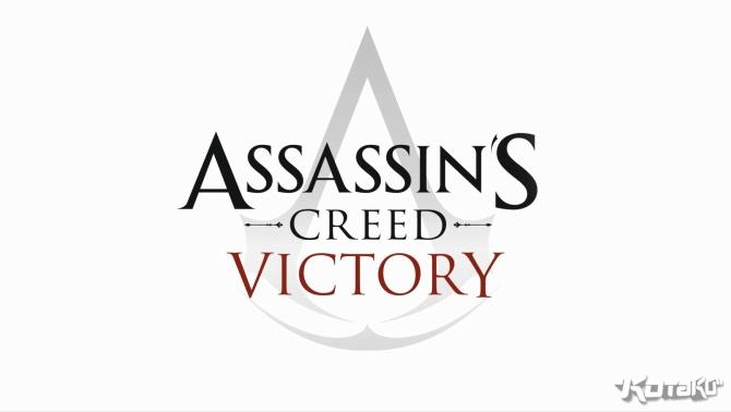 ac-victory_141203_01