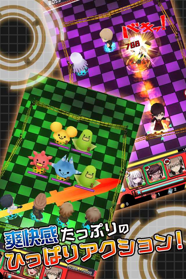 dangan-ronpa-unlimited-battle_141218 (3)