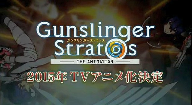 gunslinger-stratos_141209