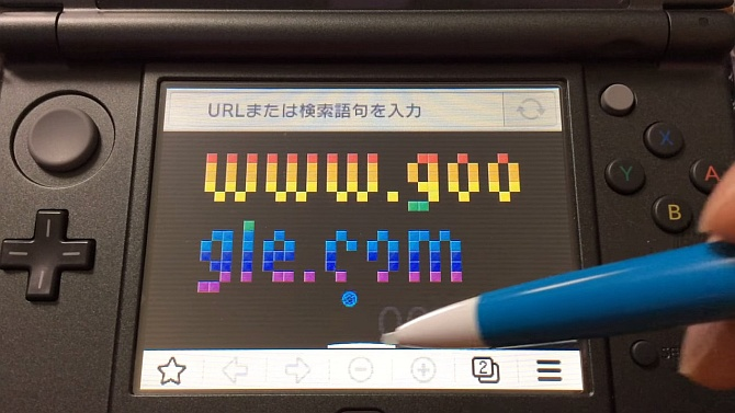 new3ds-block-kuzushi