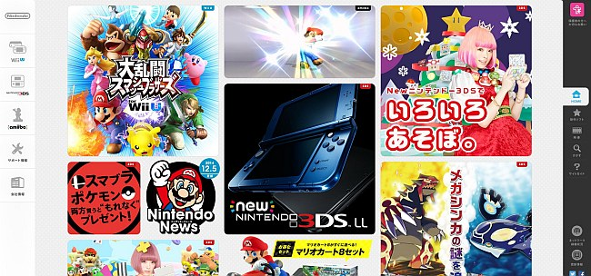 nintendo-official-site_141210