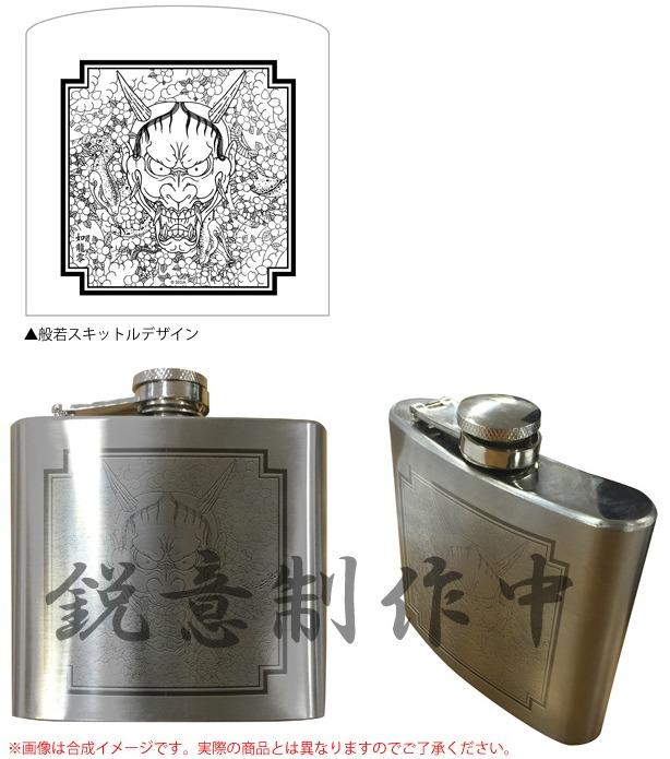 ryu-ga-gotoku-zero_141219