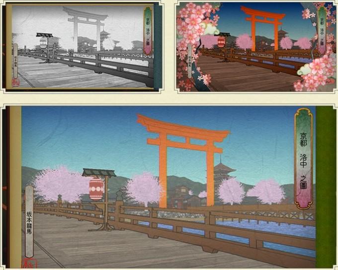ukiyo_141229 (5)