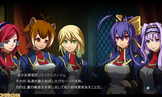 blazblue-chronophantasma-extend_150122 (2)
