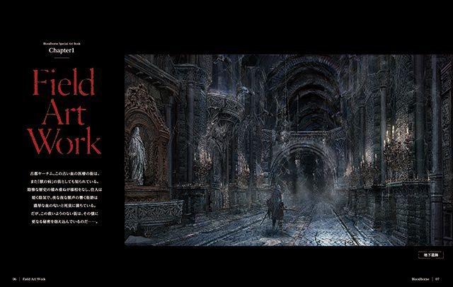 bloodborne_150107 (6)