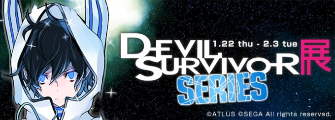 devilsurvivor_150118
