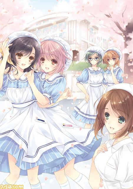 hakuisei-aijou-izonsyou_150108 (3)