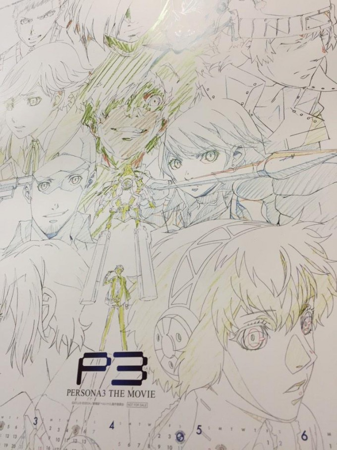 persona3-the-movie-3poster_150106
