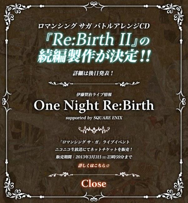 saga-rebirth2_150127