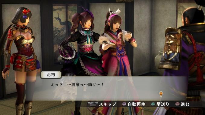 sengokumusou4ii_150126 (1)