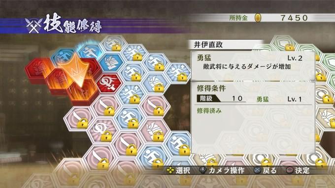 sengokumusou4ii_150126 (7)