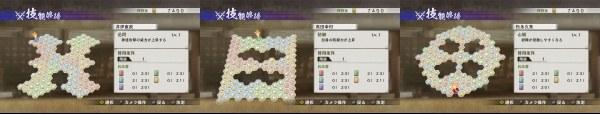 sengokumusou4ii_150126 (8)