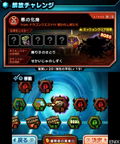 theatrhythm-dragon-quest_150129 (1)