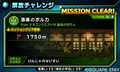 theatrhythm-dragon-quest_150129 (4)