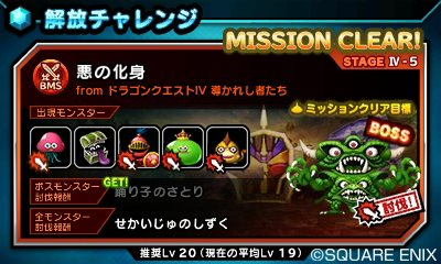 theatrhythm-dragon-quest_150129 (6)