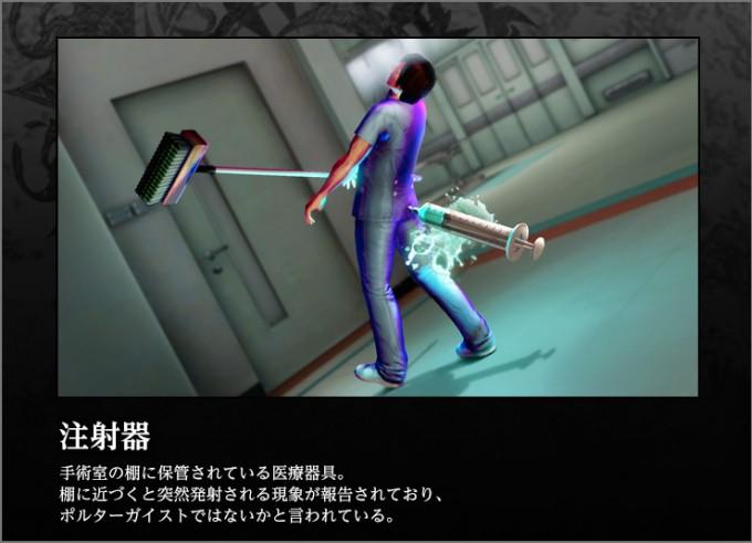 kagerou_trap_150206 (1)