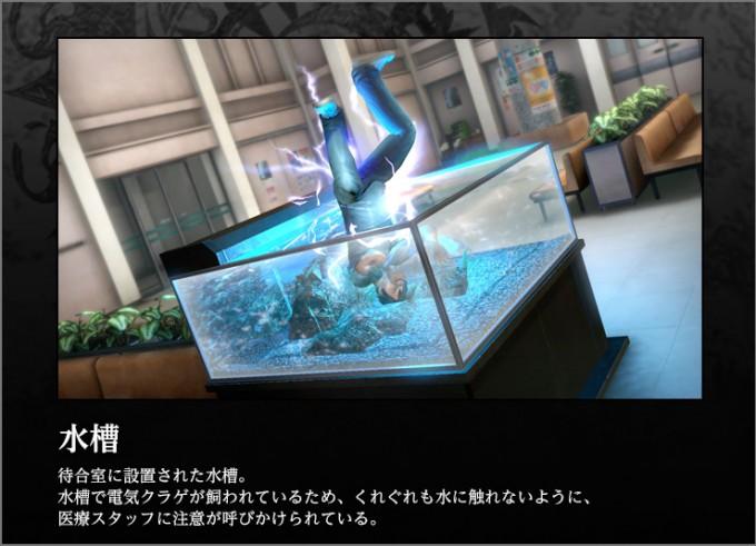 kagerou_trap_150206 (3)