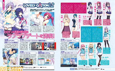 lovely-cation-1and2_150203