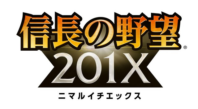nobunaganoyabou201x_150217 (0)