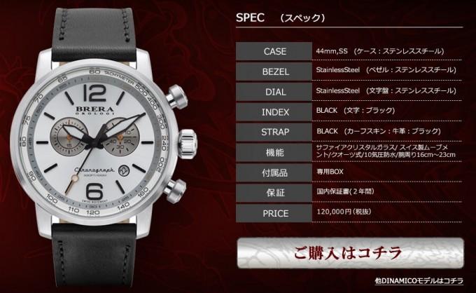 ryu-ga-gotoku-0_watch2_150220