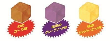 ryu-ga-gotoku-gumi_150226 (1)
