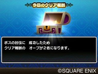 theatrhythm-dq_150226 (10)