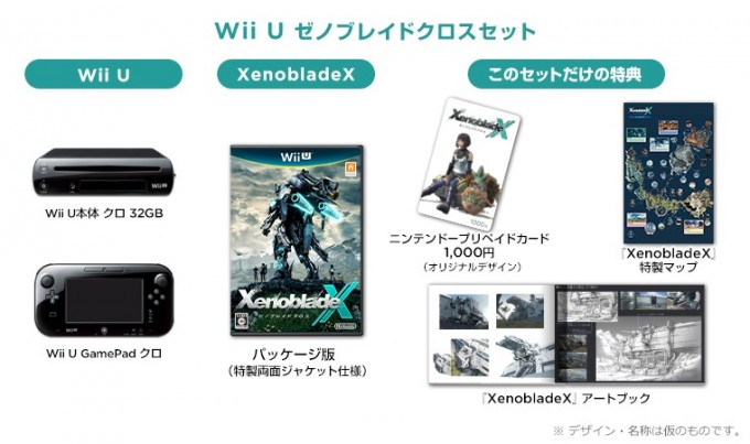 xenobladex_set_150206