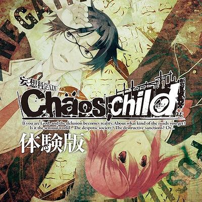 chaos-child_150331