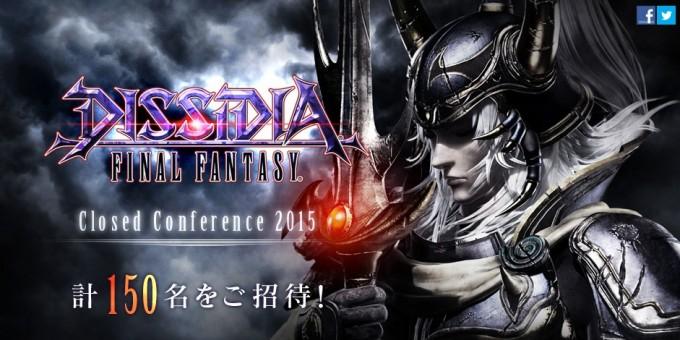 dissidia-final-fantasy_150323
