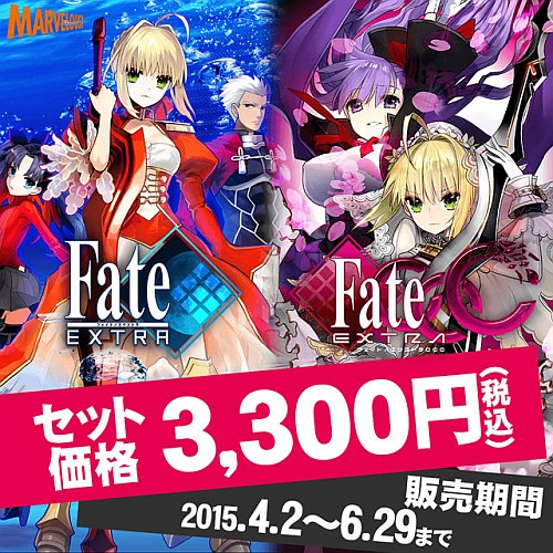 fate-extra_150327