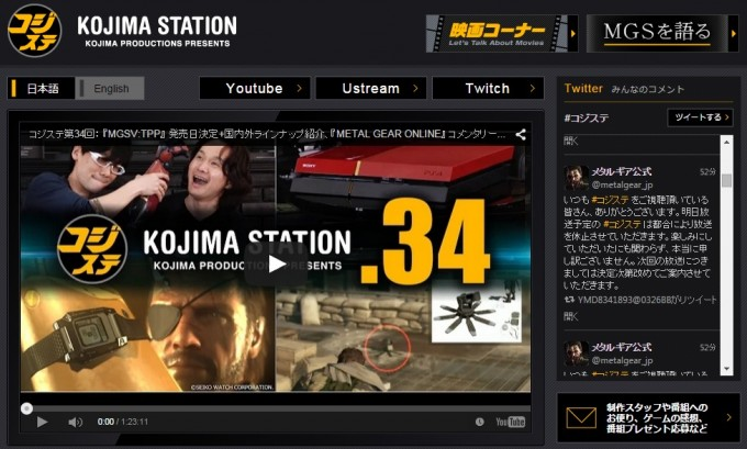 kojima-station_150325