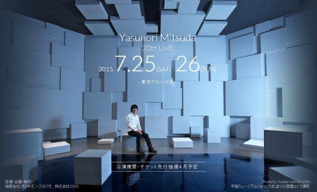 mitsuda-yasunori-20th-live_150311