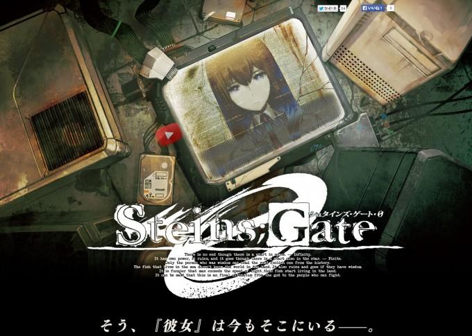 steins-gate-zero_150328