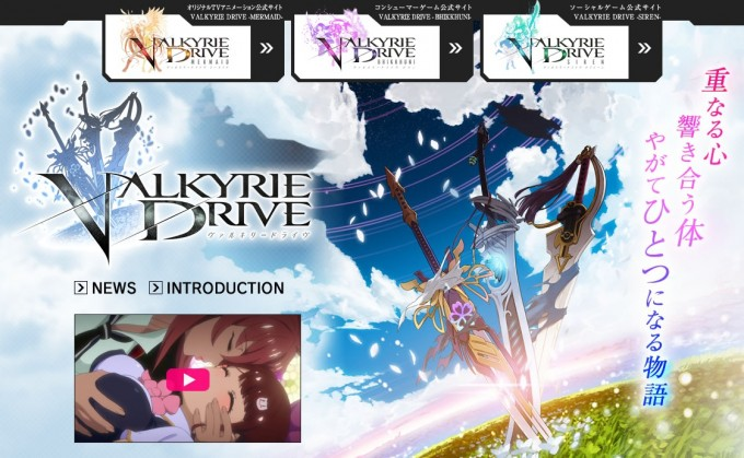 valkyrie-drive-project_150321