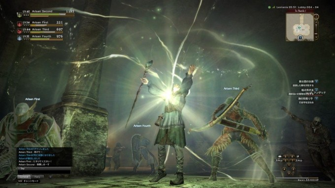 dragons-dogma-online_150416 (9)_R